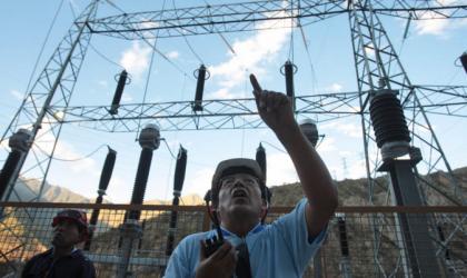 Debatirán proyectos de ley que buscan bajar tarifas eléctricas