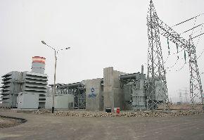 planta-termoelectrica-de-empresa-kallpa