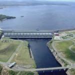 Central Hidroeléctrica de Inambari