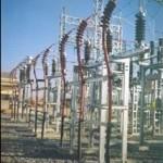 proyectos energéticos