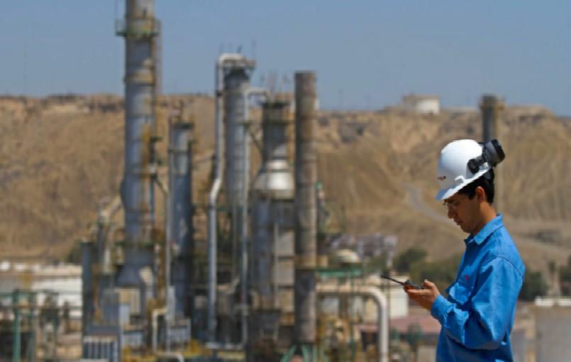 Se publica proyecto del reglamento de actividades de Hidrocarburos