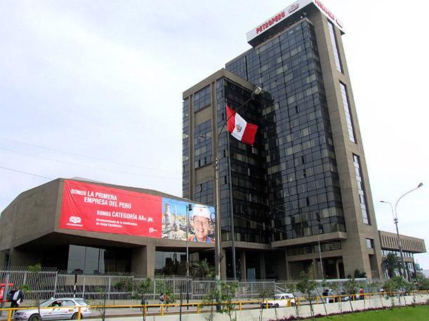 Petroperú planea emitir bonos por US$600millones para financiar refinería de Talara